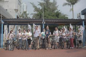 星期日下午 新西四區單車巡遊出發!