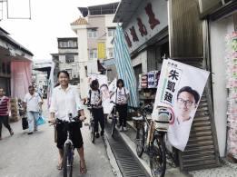 單車代步,走遍大街小巷,認識每個身處的社區。