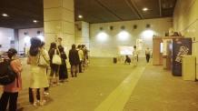 東涌放映街站