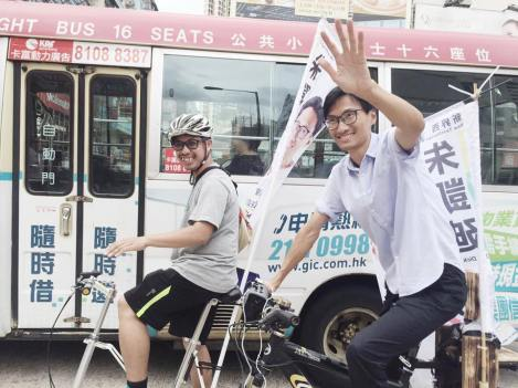 今日來到荃灣單車巡遊