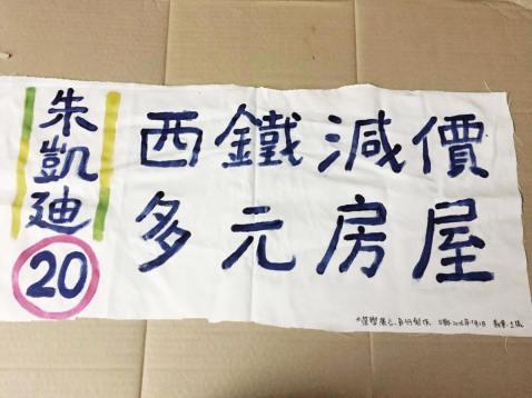 戰友手畫的小banner :)